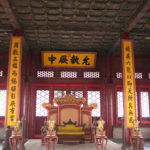 """Built in 1420, the eighteenth year of the reign of Emperor Yongle (1403-1424) of the Ming Dynasty, the Hall of Central Harmony was named """"Huagaidian""""."""