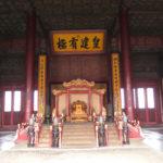 China Blog 23 028
