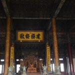 China Blog 23 030