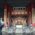 China Blog 23 031
