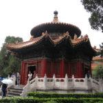 China Blog 23 037