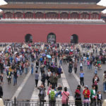 China Blog 23 044