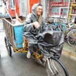 China Blog 24 07