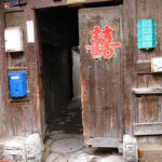 China Blog 24 13