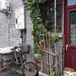 China Blog 24 18