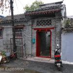 China Blog 24 20