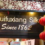 We were still following The Silk Road, and one of its historic terminuses was Beijing. Even today, silk is a popular item to shop for.