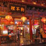 China Blog 24 66