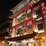 China Blog 24 68