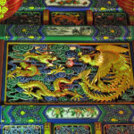 China Blog 24 69