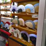 China Blog 24 73