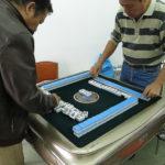 China Blog 24 83