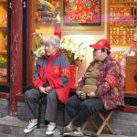 China Blog 24 88