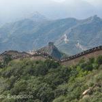 China Blog 26 005