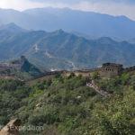 China Blog 26 006