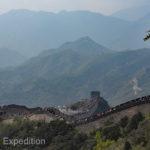 China Blog 26 007