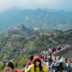 China Blog 26 011