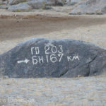 A rock indicated that it was 203 km (126 mi), or 167 km (103 mi.) to RO or BH, wherever that was?