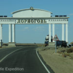 "We could not read this entry sign but it felt like a ""Welcome to Mongolia"". Actually we were entering the East Gobi Province."