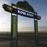 "The sign welcoming us to Kosh-Agach did not make it any further from the ""middle of nowhere""."