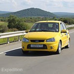 In a famous PR junket, Vladimir Putin drove a short section of the newly-finished Amur Highway in a yellow Lada.