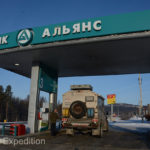 The fuel stations along the Amur Hwy were very modern.