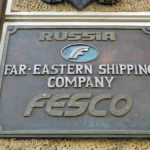 Walking around town we saw this interesting sign from the shipping company we had used in 1996 to get from Tacoma, Washington to Magadan on the coast of Russia.