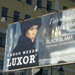 Russia Blog 4 065