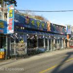 South Korea Blog 1 039