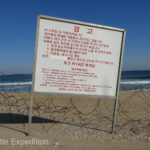 This sign clearly shows the dangers South Koreans face every day even 100 miles from the DMZ zone.