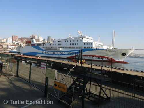 The Eastern Dream ferry brought us from Vladivostok, Russia to Donhae, South Korea .