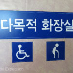 South Korea Restrooms 005