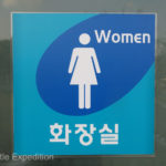 South Korea Restrooms 008