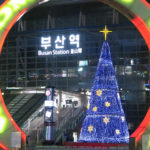 Busan Train Station's Christmas display was quite colorful.